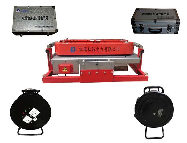 电缆敷设机种类、结构特点和配置